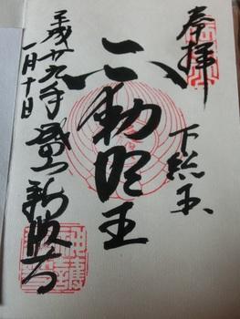 成田山新勝寺1.jpg